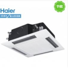 海尔(Haier) 商用空调中央空调嵌入天花机2匹p单冷型KF-50QW/21BAH12天花空调