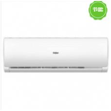 海尔(Haier)KFR-50GW/05NHA22A 壁挂式空调
