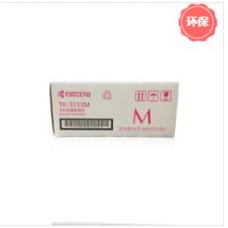 京瓷/Kyocera 粉盒 TK-5253M 品红色墨粉/墨盒(低容) 京瓷M5521cdn/cdw一体机墨粉盒