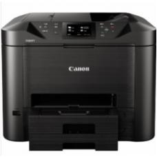佳能(CANON ) MB5480高速喷墨 喷墨打印机