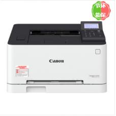 佳能(Canon) LBP611CN 彩色激光打印机