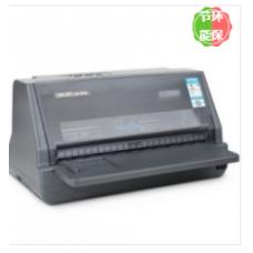 得力(deli)DL-630K 针式打印机
