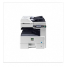 京瓷(Kyocera)FS-6530MFP 黑白复印机