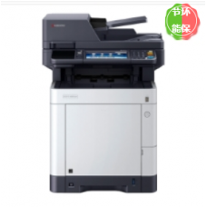 京瓷(KYOCERA) M6630cidn 彩色激光多功能一体机(打印 复印 扫描 传真)