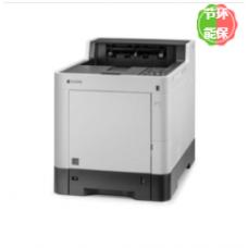 京瓷(KYOCERA) P7040cdn 彩色激光打印机