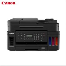 佳能(Canon) G7080 喷墨打印机