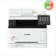 佳能iC MF732Cdw彩色激光打印机多功能一体机 打印复印扫描一体机