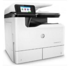 惠普(HP)774DN 彩色激光复印机
