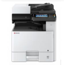 京瓷(Kyocera) ECOSYS M8124cidn (B双面双纸盒)彩色激光复印机