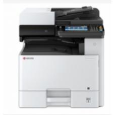 京瓷(KYOCERA) ECOSYS M8130cidn (B类双面双纸盒配置)彩色激光复印机
