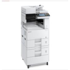 京瓷(KYOCERA)M8228cidn 彩色激光复印机(双面双纸盒配置)