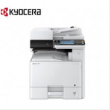 京瓷/KYOCERA M8224cidn A3彩色激光复印机(A类基本配置)