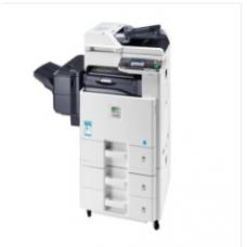 京瓷(KYOCERA) FS-C8520MFP 数码彩色激光复印机打印扫描一体机