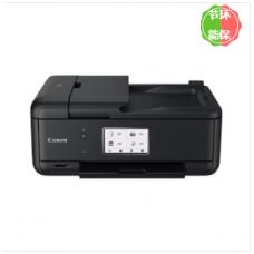 佳能(Canon)TR8580 商用喷墨打印机(打印、复印、扫描、无线)