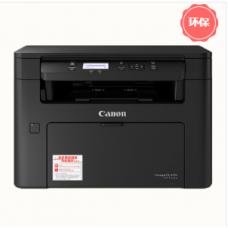佳能(CANON)MF913w 黑白激光多功能一体机(打印/复印/扫描)