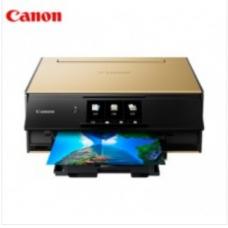 佳能(Canon)TS9180 照片喷墨打印机 (喷墨打印、复印、扫描、无线)