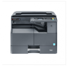 京瓷 TASKalfa 2011(A类) A3 黑白复印机 (打印+复印+扫描)