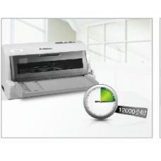 联想(Lenovo)DP528 平推针式打印机 针式打印机