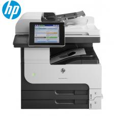 (惠普/HP MFP-M725DN 黑白复印机 黑白激光黑白复印机 A3黑白色