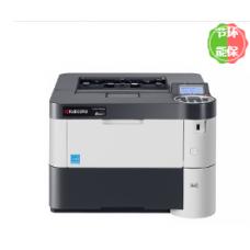 京瓷(KYOCERA)P3045dn 黑白激光打印机