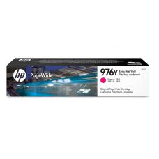 惠普(HP)L0R06A 976Y超高容量原装品色墨盒 页宽打印机耗材 (适用于页宽打印机577dw/577z MFP 552dw)