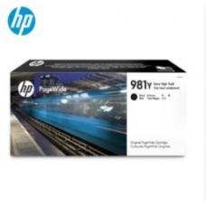 惠普(HP) L0R16A 981Y 黑色墨盒 超大容量打印机耗材(适用X556DN X586D X586F X586Z L0R16A)