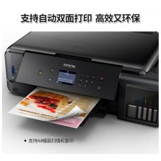 爱普生L7188彩色打印机、三合一、自动双面打印多功能一体机