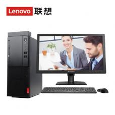 联想(Lenovo)启天M410-B167台式计算机(i3-7100/4G/1TB/DVD刻录/19.5寸)