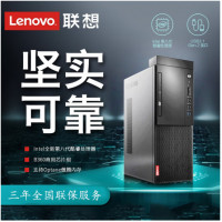 联想 启天M410-N050 I3-6100 4G50D(W7B)电脑+21.5