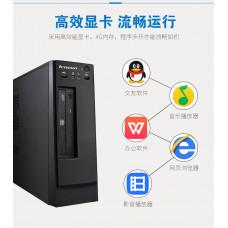启天M410 I5-65004G50D台式电脑