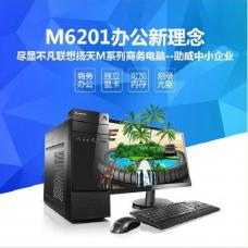 扬天M4601K-01 G45604G50-10(A)台式电脑