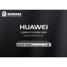 (华为/HUAWEI 交换设备 S5720-52P-EI-AC 交换设备