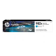 惠普(HP)T0B27A 982X 大容量青色页宽墨盒耗材(适用765dn;780dn;785zs)