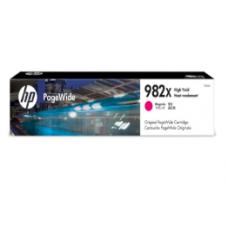 惠普(HP)T0B28A 982X 大容量品红页宽墨盒耗材(适用765dn;780dn;785zs)