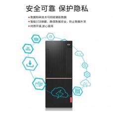 扬天T4900v I5-85008G1TRH10(2G)台式电脑+23