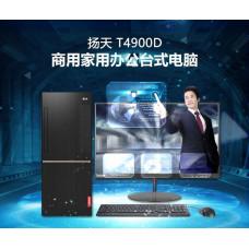 扬天T4900v I5-85004G1TRH10台式电脑+21.5