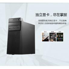联想扬天T6900C I5-65004G1TB1G-10H台式电脑+21.5寸
