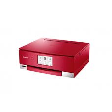 佳能(Canon)TS8380彩色喷墨多功能一体机(打印/复印/扫描/照片打印/无线打印)