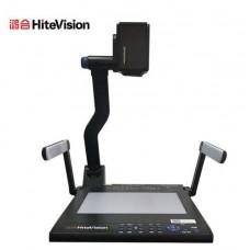 鸿合/HiteVision HZ-V570 触控一体机 壁挂式视频展台