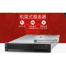 联想IBM X3650 M5 服务器2*2603V4,4*300G,32G内存,集成阵列卡,RAID5,DVD光驱,4个千兆网口,冗余电源