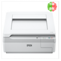 爱普生(EPSON)DS-50000 A3 扫描仪