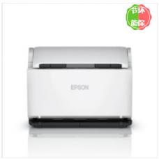 爱普生(EPSON)DS-32000 A3大幅面馈纸式彩色文档高速扫描仪 90ppm 教育阅卷/档案/财务票据/金融资料