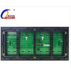 强力巨彩(QIANGLI) P10 半户外单红 LED显示屏 (计量单位:平方米)