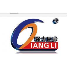 强力巨彩 (QIANGLI) Q2.0 室内全彩 LED显示屏 (计量单位:平方米)