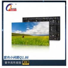 强力巨彩(QIANGLI) P1.86(Q1.86)室内全彩 LED显示屏 (计量单位:平方米)