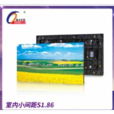 强力巨彩(QIANGLI) P4(Q4) 户外全彩LED显示屏 (计量单位:平方米)
