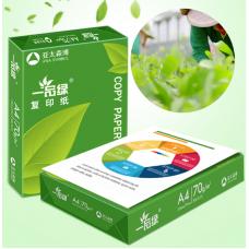 亚太森博 一品绿 A4 70G 500张/包 8包/箱 复印纸