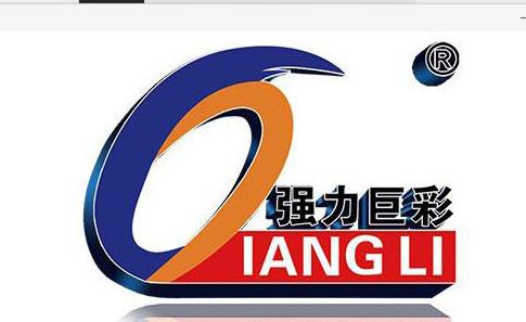 Qiangli.